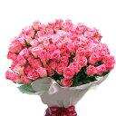 バラ花束 60本以上から 薔薇の花束