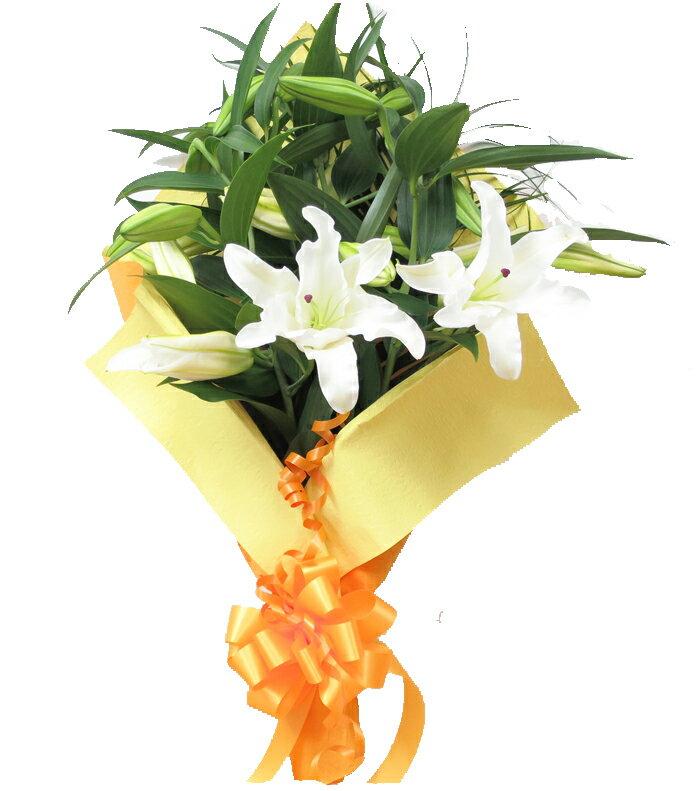 生花 ユリの花束 カサブランカ 花束 誕生日 花 プレゼント 母 本州は 送料無料 ゆりの花 百合の花束 ギフト