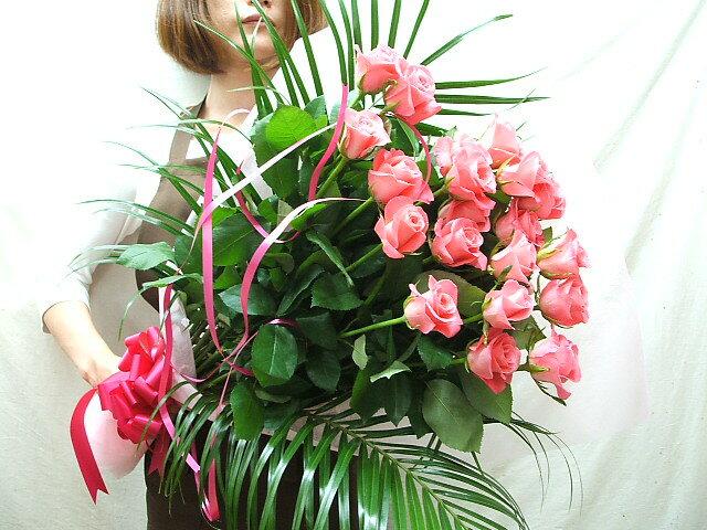バラ20本花束 女性の誕生日 薔薇をプレゼント 本州は【送料無料】
