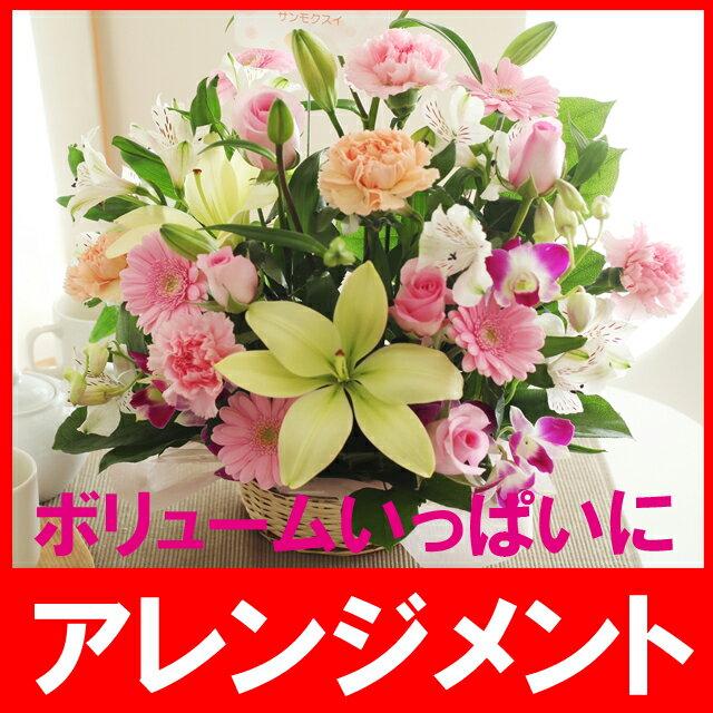 フラワーアレンジメント 四季の彩り 花束 お祝い 誕生日 花 フラワーギフト