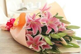 花束 プレゼント 生花 ユリ 誕生日 花束 母の日 ピンク ゆり花束