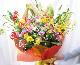 花束 ブーケ フラワーギフト 誕生日プレゼント 花 退職祝い お祝い 開店 開業 新築祝い 送別会 歓迎会