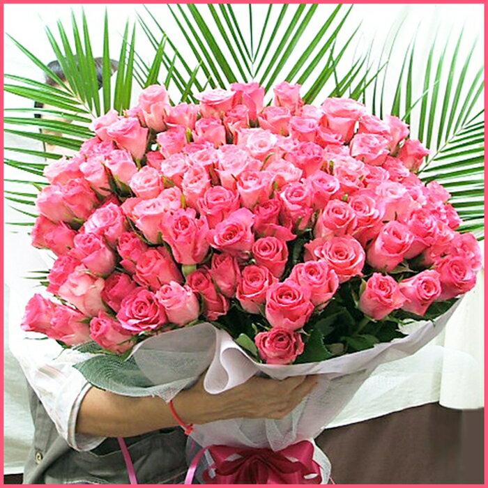 バラの花束 バラ60本以上108本迄のバラ花束 100本バラにも対応 古希 喜寿 米寿 還暦祝い サプライズプレゼント 薔薇 花束 プロポーズ 【60本以上から108本迄ご希望の本数を買い物かごに入れて下さい】
