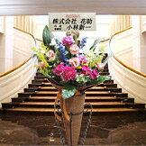 【造花】お祝い造花 フラワースタンド花 1段 アレンジメント 47000円 名札付き 【楽ギフ_メッセ入力】