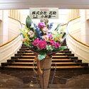 【造花】造花フラワースタンド花アレンジメント45000円名札付き【楽ギフ_メッセ入力】