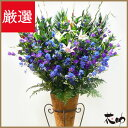 【花】フラワーコンシェルジュが厳選した花屋のお祝いスタンド花1段 30000円【あす楽対応】【楽ギフ_メッセ入力】