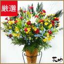 【花】フラワーコンシェルジュが厳選した花屋のお祝いスタンド花1段 22000円【あす楽対応】【【楽ギフ_メッセ入力】即日配送、送料無料