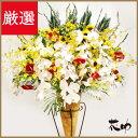 【花】フラワーコンシェルジュが厳選した花屋のお祝いスタンド花1段 50000円 開店祝い、発表会、コンサート祝いビジネ…