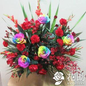【アレンジメント花】フラワーコンシェルジュが厳選した花屋のレインボーローズ入りアレンジメント花 15000円 【楽ギフ_メッセ入力】
