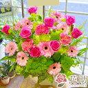 【花】フラワーコンシェルジュが厳選した花屋のお祝いアレンジメント花 8000円 【あす楽対応】【楽ギフ_包装】【楽ギフ_メッセ入力】…