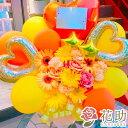【バルーンフラワーギフト】フラワーコンシェルジュが厳選した花屋のバルーンアレンジメント花 8000円 送料無料 即…