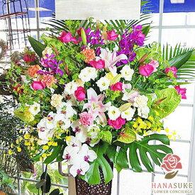 【スタンド花】フラワーコンシェルジュが厳選した花屋のお祝いスタンド花1段 22000円【あす楽対応】【【楽ギフ_メッセ入力】即日配送、送料無料