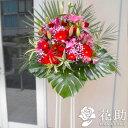 花色は選べる25色【配送,名札,画像,回収無料】スタンド1段【楽天1位スタンド花】フラワーコンシェルジュが厳選した花…