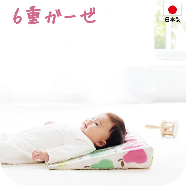 吐き戻し防止枕 日本製 洗える スリーピングピロー ベビー枕 6重ガーゼ ラッピング可 【赤ちゃん ベビー用品】※北海道・沖縄・離島は送料無料対象外
