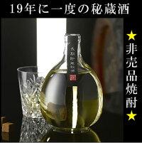 秘蔵ブレンデッドオーク樽【数量限定品】米焼酎