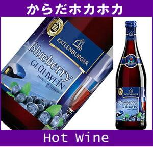 ドクターディムース ブルーベリー グリューワイン(ホットワイン) 750ML (ワイン 洋酒 甘い ギフト プレゼント ランキング 人気 誕生日 内祝い お礼 お祝い お返し 母の日 父の日 )