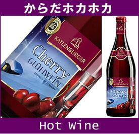 ドクターディムース チェリーグリューワイン(ホットワイン) 750ML (ワイン 洋酒 甘い ギフト プレゼント ランキング 人気 お取り寄せグルメ 誕生日 内祝い お礼 お祝い お返し お歳暮 帰歳暮 お年賀 goto ご当地)