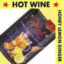ドクターディムース ハニー・レモン・ジンジャー グリューワイン(ホットワイン) 750ML (ワイン 洋酒 ギフト プレゼント 還暦祝い 結婚祝い 内祝い お返し 誕生祝い 退職祝い お礼 甘い 祝い酒 冬 ホームパーティー 出産 記念日 プチギフト)