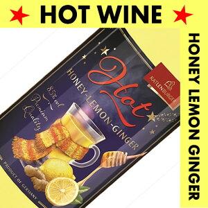 ドクターディムース ハニー・レモン・ジンジャー グリューワイン(ホットワイン) 750ML (ワイン 洋酒 甘い 冬 ギフト プレゼント ランキング 人気 誕生日 内祝い お礼 お祝い お返し goto ご当