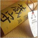 2000年醸造古酒 澤乃井 蔵守 熟成純米吟醸 限定品 1800ML (東京 地酒 日本酒 古酒 ギフト プレゼント ランキン…