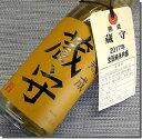2017年醸造古酒 澤乃井 蔵守 熟成生もと純米吟醸 限定品 720ML (東京 地酒 日本酒 古酒 ギフト プレゼント ラン…