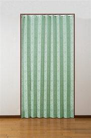 ワイド幅パタパタアコーディオンカーテン Bグリーン 200cm丈 突っ張り棒無し