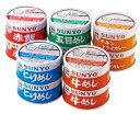 サンヨー ごはん缶詰5種セット5種×各2缶(計10缶)