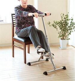 座ってできるペダル運動器