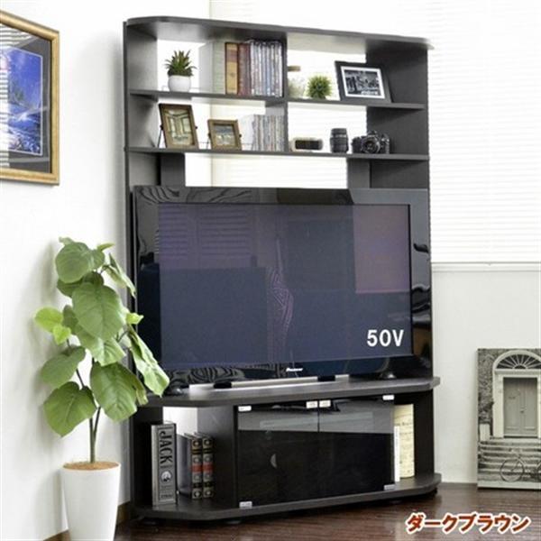 50インチ対応 コーナーテレビ台 ハイタイプ ブラウン