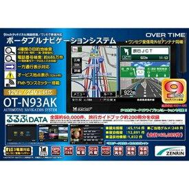 9inchタッチパネル搭載 ワンセグポータブルナビ【最新!ZENRIN&るるぶDATA】 ブラック