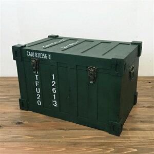 コンテナ型トランクケースM グリーン インダストリアル・アンティーク調・収納家具