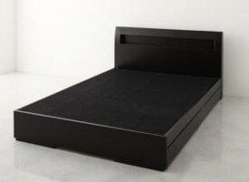 棚・コンセント付きデザイン収納ベッド【Silvia】シルビア【フレームのみ】セミダブル