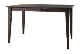 エクステンションテーブルダイニング Swallow スワロー ダイニングテーブル W75-120