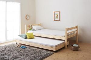 タイプが選べる頑丈ロータイプ収納式3段ベッド fericica フェリチカ ベッドフレームのみ ペアセット シングル