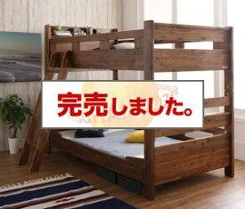 モダンデザイン・棚・コンセント付きアカシア材二段ベッド Redondo レドンド 薄型軽量ボンネルコイルマットレス付き シングル
