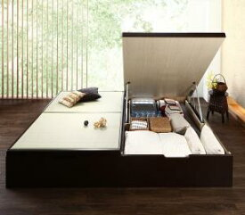 お客様組立 くつろぎの和空間をつくる日本製大容量収納ガス圧式跳ね上げ畳ベッド 涼香 リョウカ 国産畳 シングル 深さグランド