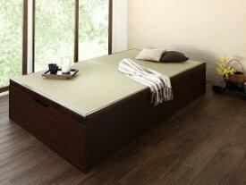 組立設置付 くつろぎの和空間をつくる日本製大容量収納ガス圧式跳ね上げ畳ベッド 涼香 リョウカ 中国産畳 シングル 深さグランド