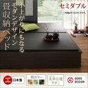 美草・日本製 小上がりにもなるモダンデザイン畳収納ベッド 花水木 ハナミズキ セミダブル