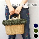Bag032-mo1