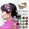 Headband カチューム headband ヘッドアクセ hai024 to be able to add to a wide turban style made of fabric
