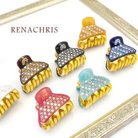 【全7色】RenaChris★パヴェスワロフスキーのMINIバンスヘアクリップ【メール便OK】hai030