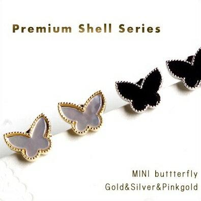 Premium Shell Clover シェル&オニキスのMINIバタフライピアス【ネコポスOK】特殊加工不可pie079
