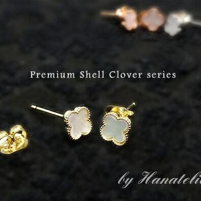 5.5mmVer◆Premium Shell Clover ホワイト・シェルの一粒miniピアス【メール便OK】pie145