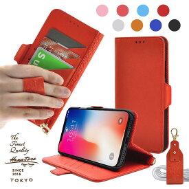 iPhone XS Max/iPhone XR/iPhone XS/iPhone X 手帳型ケース カバー シンプル カードポケット スタンド付き 落下防止 ストラップ アイフォンカバー iPhoneケース かわいい おしゃれ メンズ レディース 耐衝撃 HANATORAオリジナル商品
