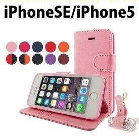 a0c4e94320 iPhoneSE iPhone5 iPhone5s iPhone4S 手帳型ケース ケース PUレザー おしゃれ 多機能 お財布 リーズナブル
