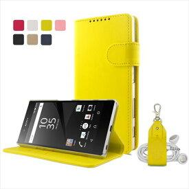 e4ce509d40 Xperia Z5 / Z5 Premium / Z5 Compact / X Performance 対応 手帳型ケース スタンド