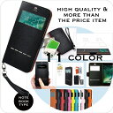 iPhone 8 iPhone 7対応 手帳型ケース 11カラー 窓付き カードポケット IC磁気干渉防止...