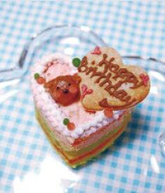ペット 犬用 誕生日 ケーキ 小型犬食べきりサイズ【お魚のプチケーキ】ハッピープチLOVEフード ペット用 おやつ