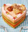 サーモンをたっぷり使った【お魚のケーキ】ハッピーLOVEフード