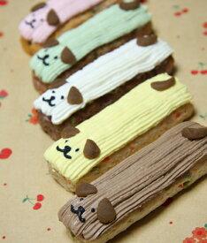愛犬の腸内環境を整える乳酸菌◎生乳100%ヨーグルト使用♪無添加お誕生日・お祝いミートローフケーキ『5ワンのハッピーミートローフ』